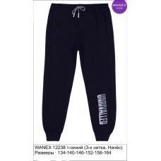 Штаны спортивные для мальчика, Wanex